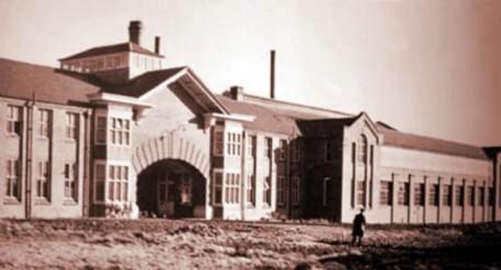 Wealdstone Factory